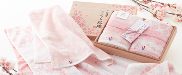 今治謹製 桜紋織