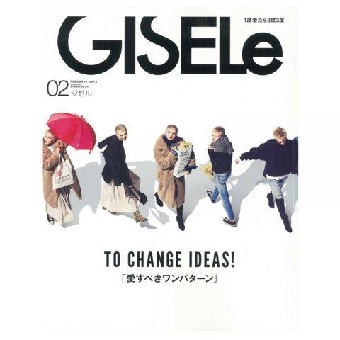 GISELe 2018年2月号で「グッドデザイン賞」受賞をご紹介いただきました。