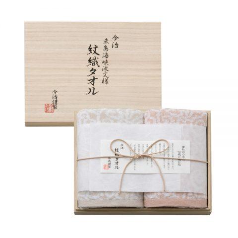 紋織タオルシリーズ<br /> 立体商標登録取得