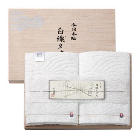 白織タオルシリーズ