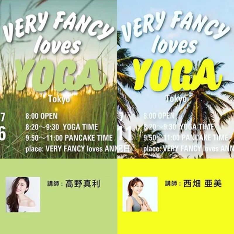 VERY FANCY loves YOGA