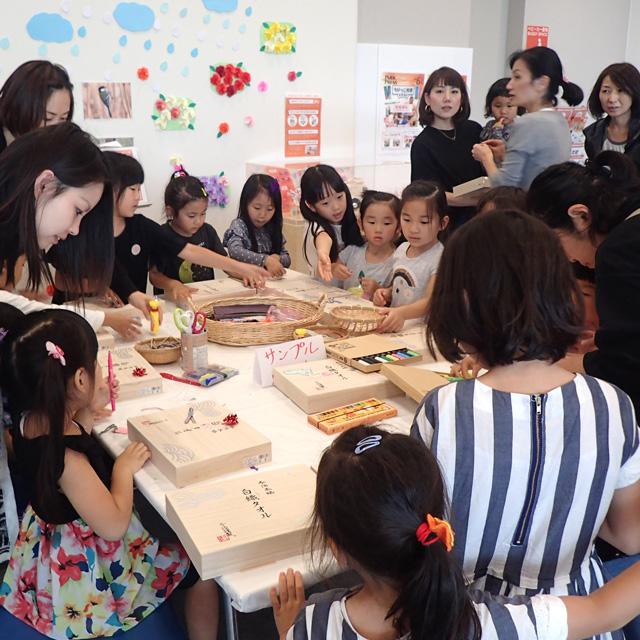 防災体験学習施設そなエリア東京