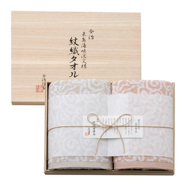 IM5037 今治謹製 紋織タオル