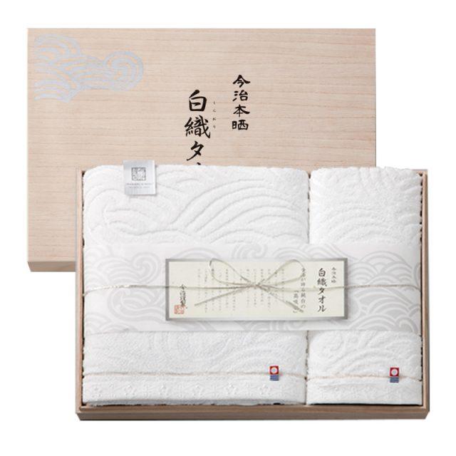 SR3039 今治謹製 白織タオル