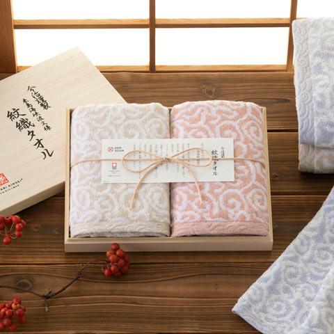 「今治謹製 紋織タオル」リニューアル発売いたします。