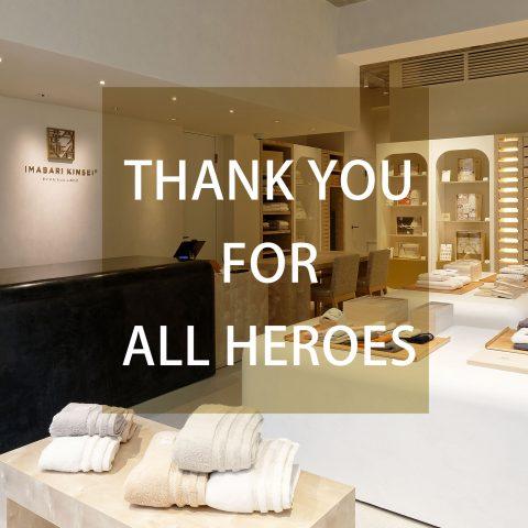 今治謹製 表参道『THANK YOU FOR ALL HEROES』キャンペーン